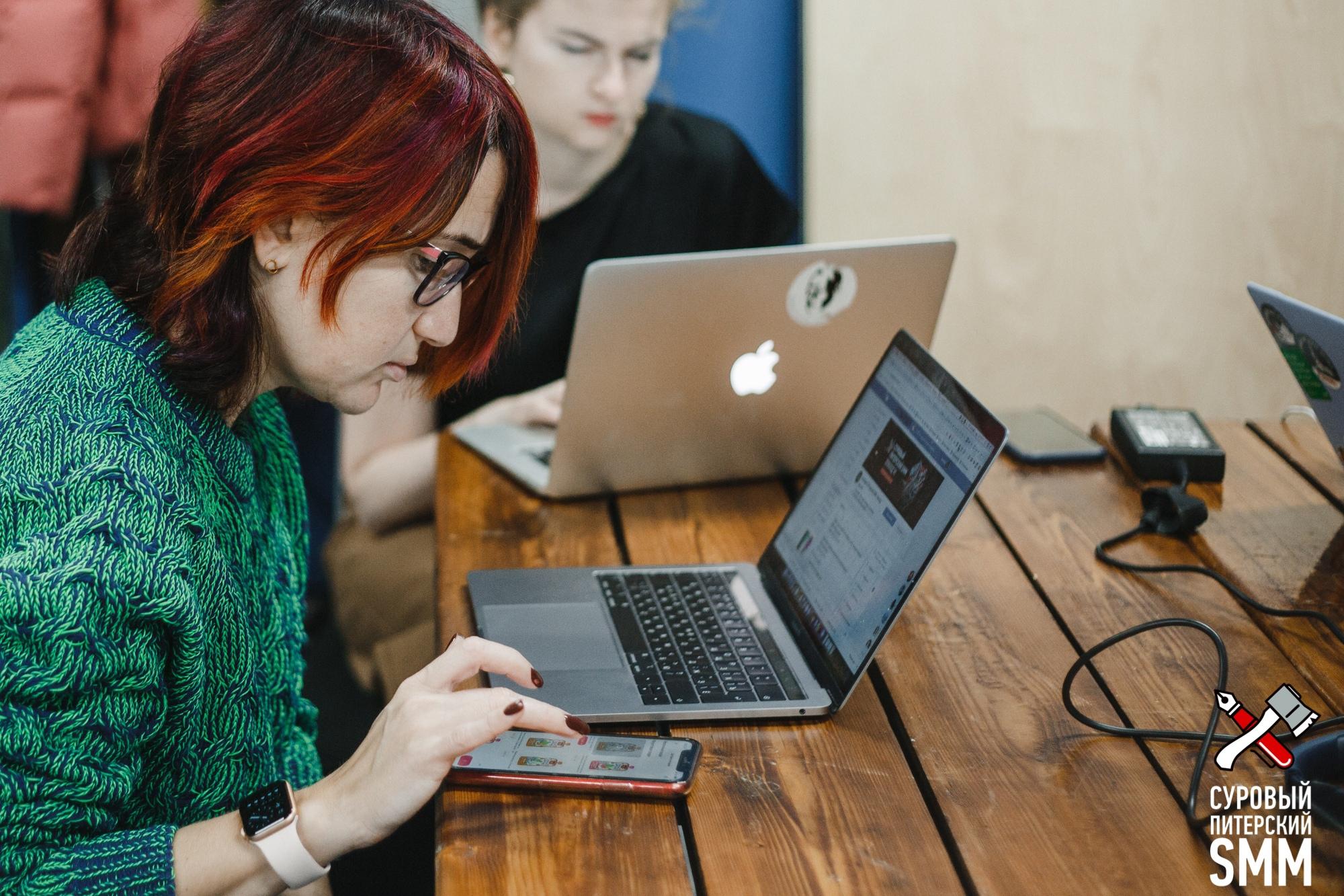 Партнерские интеграции в онлайне   Наталия Франкель