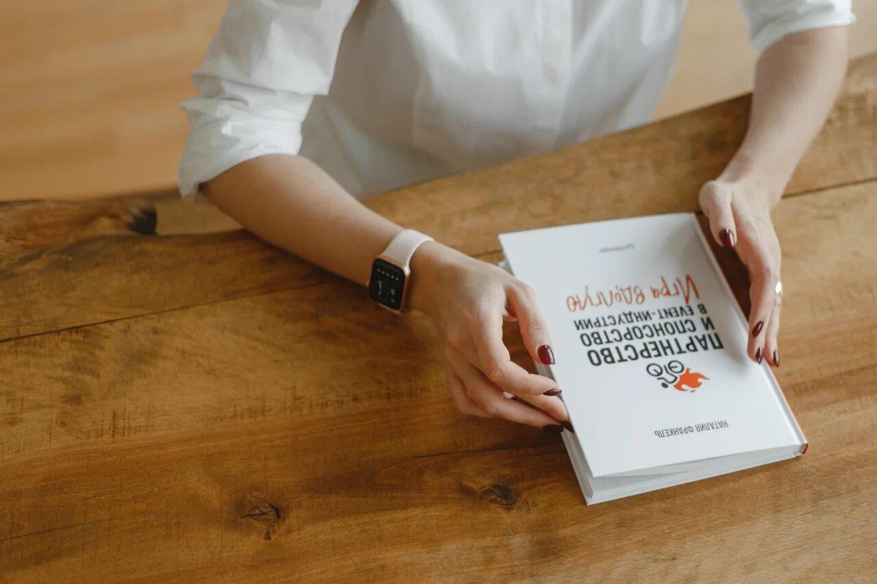 партнерство и спонсорство в event-индустрии Наталия Франкель